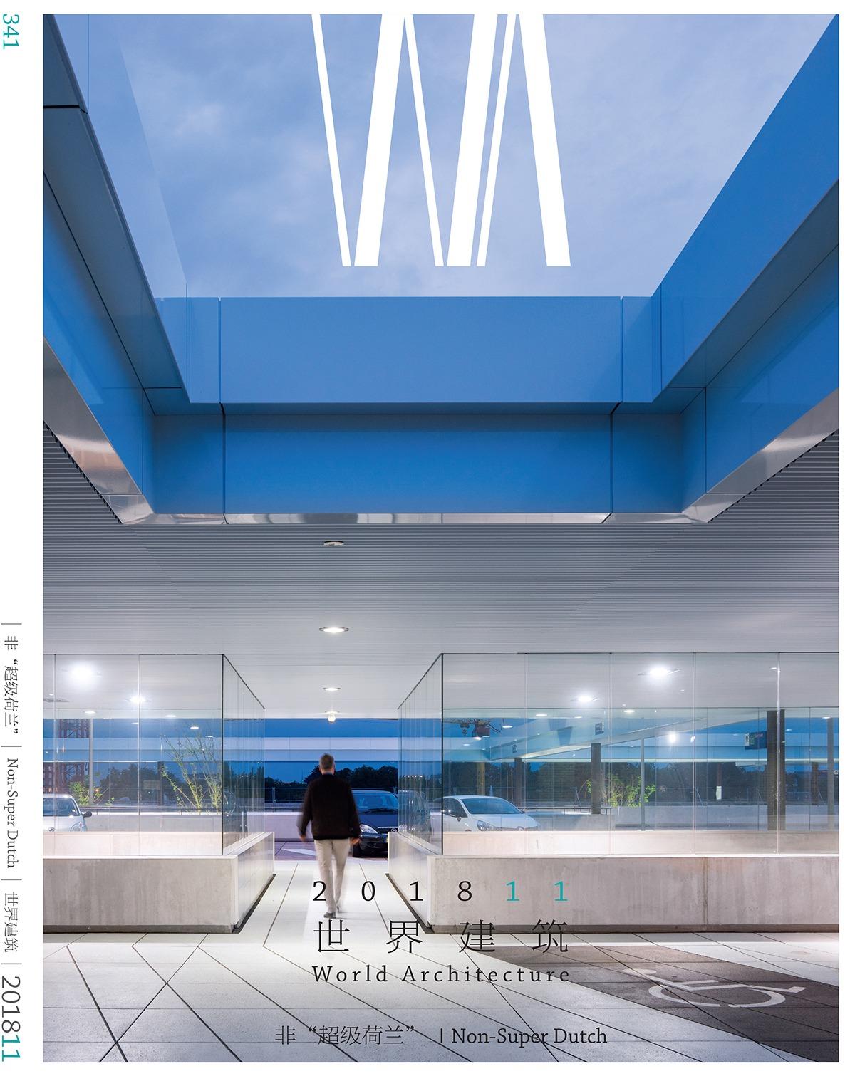 Tuinhuis Almere geselecteerd voor chinese world architecture